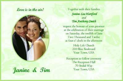 электронное приглашение на свадьбу шаблоны скачать бесплатно - фото 11