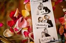 Приглашение на свадьбу своими руками идеи