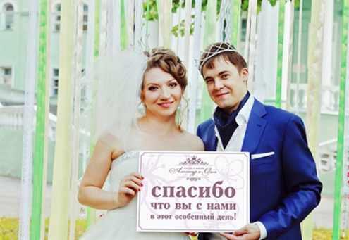 Подарки в поздравлениях для жениха и невесты 787
