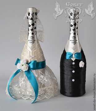 Декорирование бутылок своими руками на свадьбу