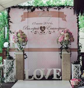 Фотозоны на свадьбу