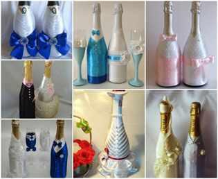 Свадебное шампанское бутылки своими руками