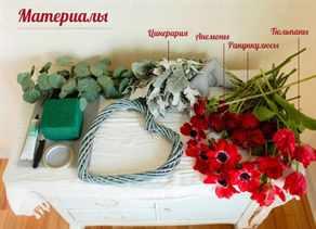 svadebnyj-venok-na-dver-2