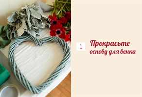 svadebnyj-venok-na-dver-3