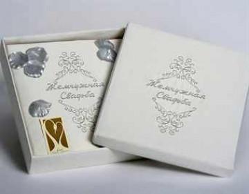 Жемчужная свадьба и подарок
