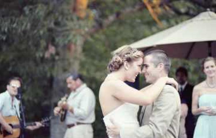 Свадебная песня для молодожёнов
