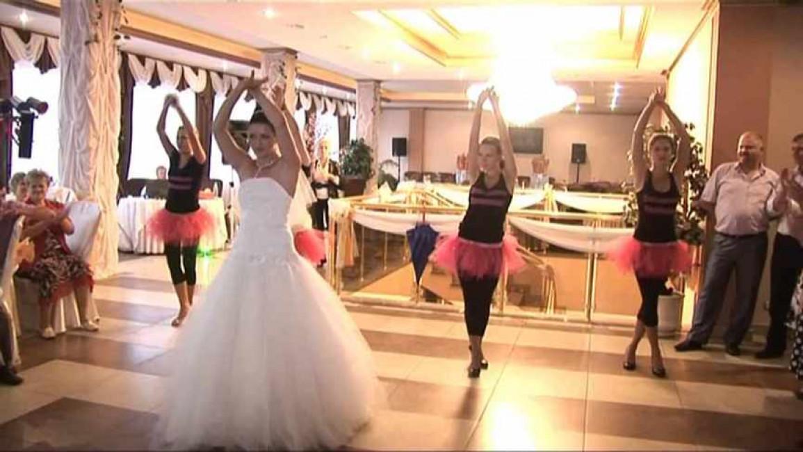 Подарок на свадьбу от невесты танец