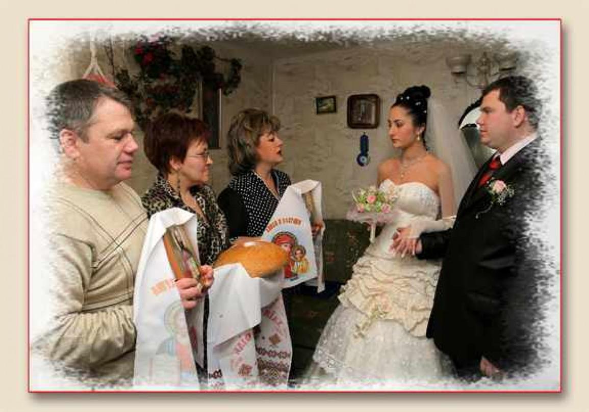 Родители и дети на свадьбе фото