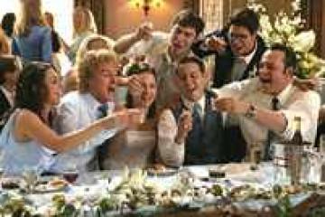 Конкурс вопрос-ответ на свадьбу для гостей