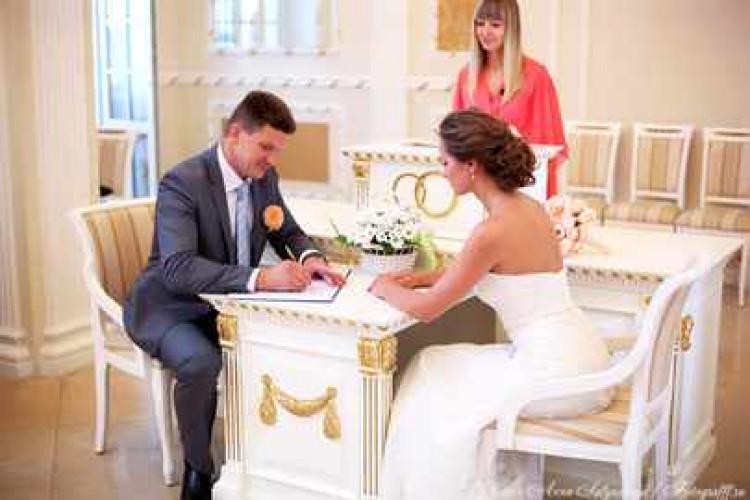 Друг с молодой невестой фото 242-465