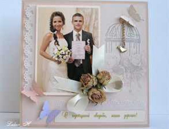 Открытка на свадьбу своими руками идеи 286