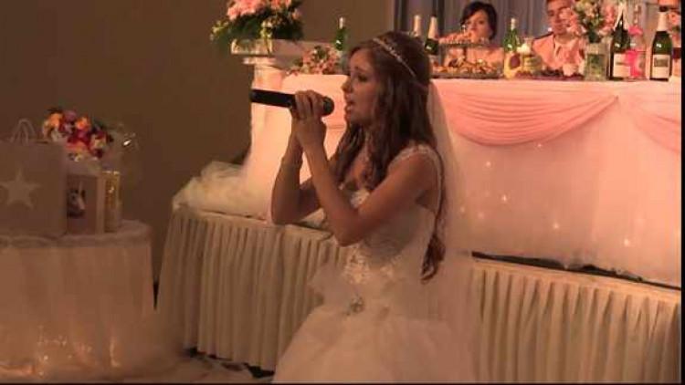 Лирические песни на свадьбу