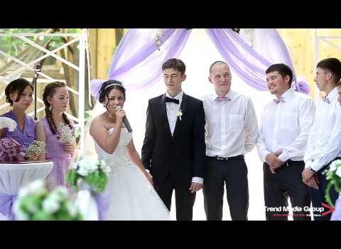 Скачать песню мая невеста на телефон