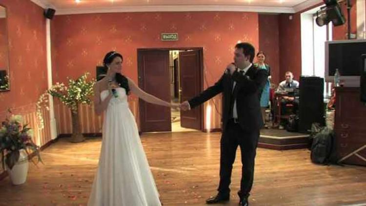 Поздравление на свадьбу песня от родителей