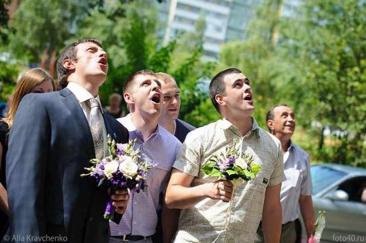 Выкуп невесты небольшой