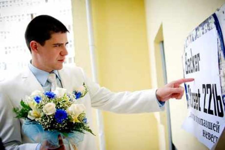 Сценарий выкупа невесты с именами